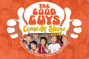 The annual 'Good Guys' show